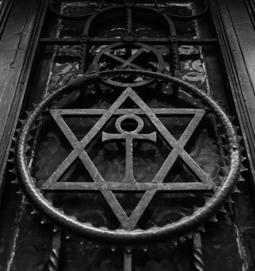 Theosophy seal in Budapest